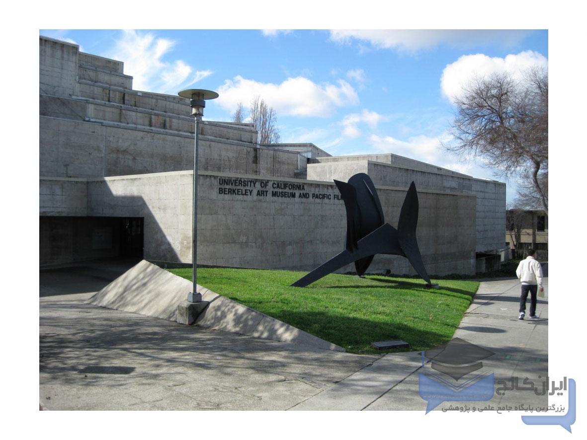 موزه هنر برکلی