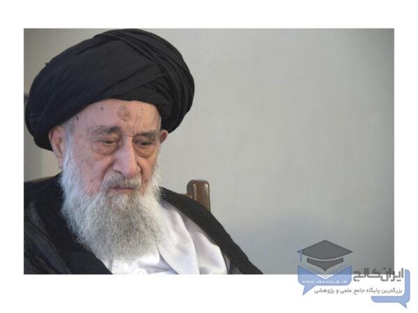 دیوان سید رضی