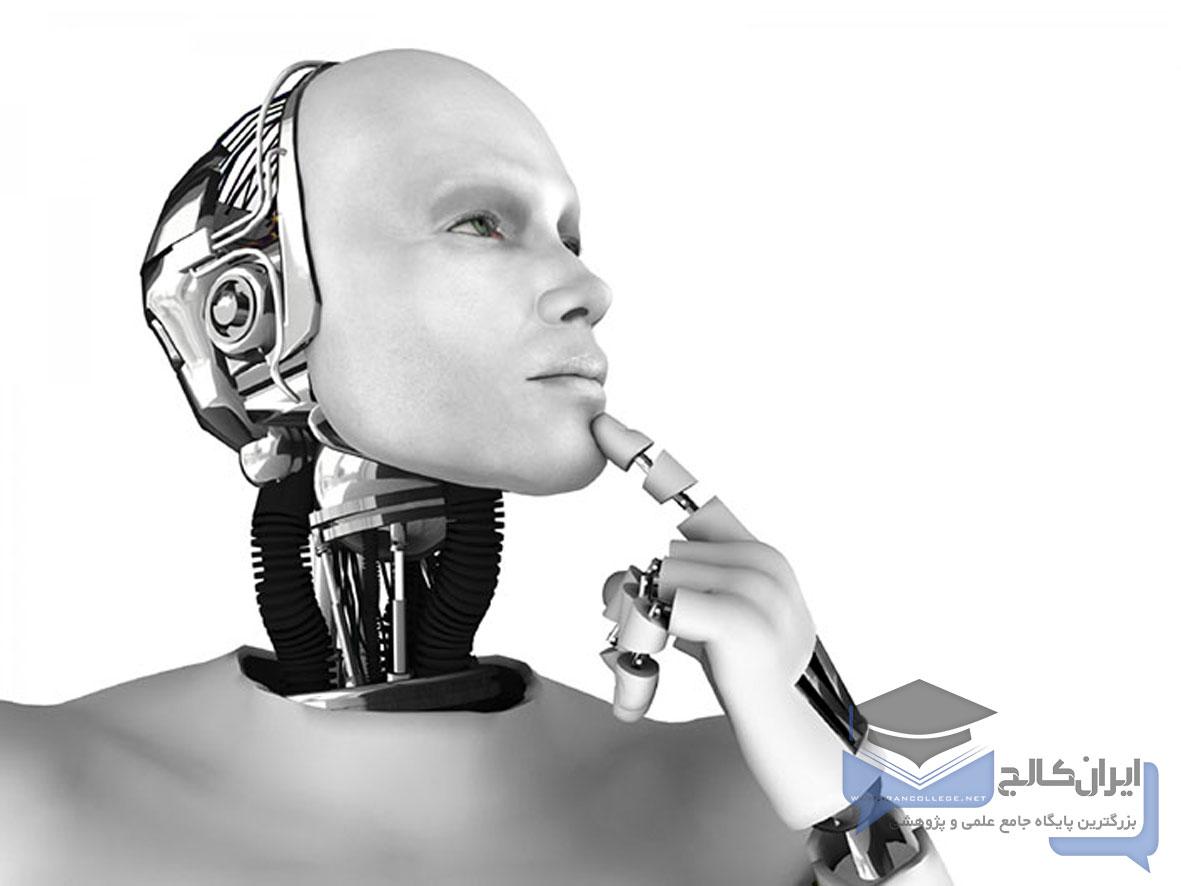 هوش مصنوعی