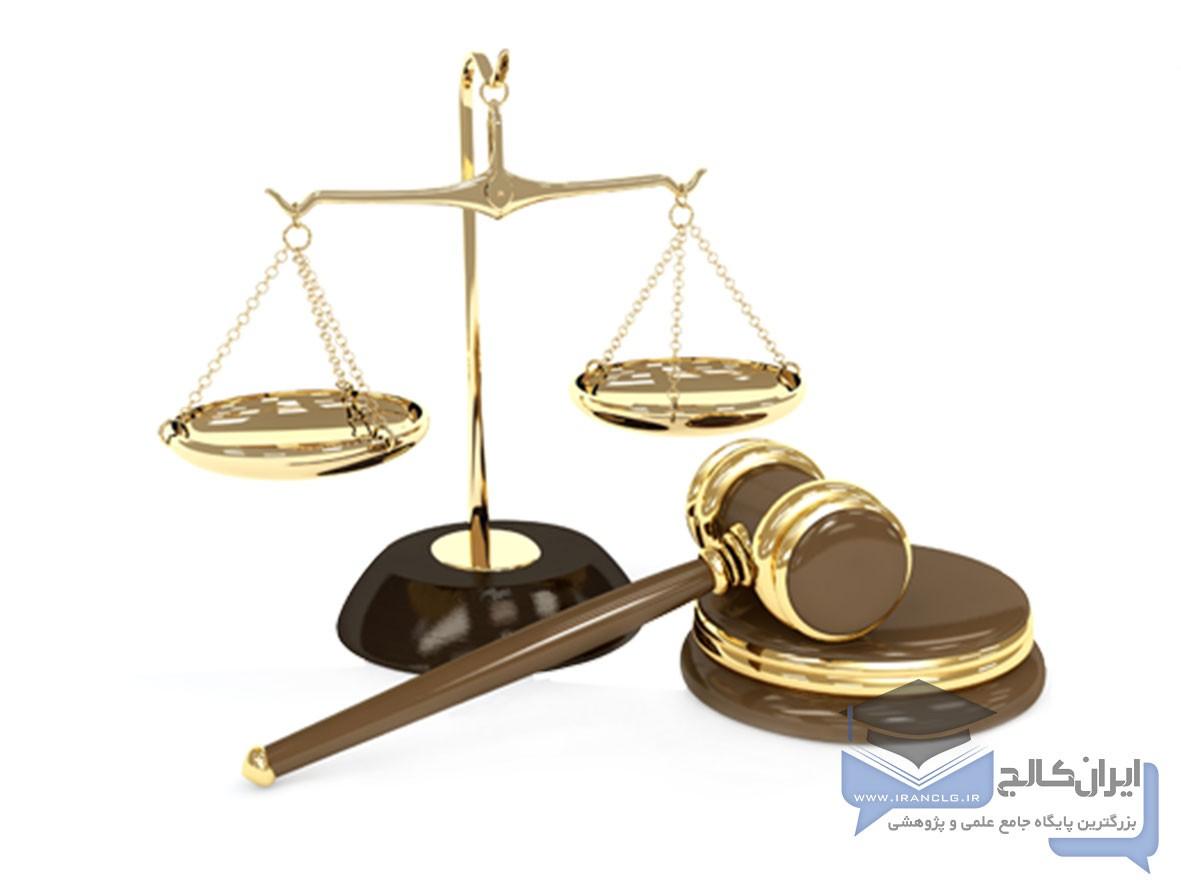 احکام فقهی حقوقی بغی