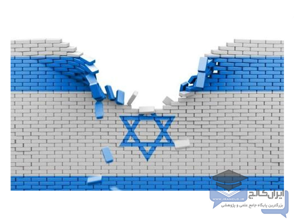 نظام سیاسی اسرائیل