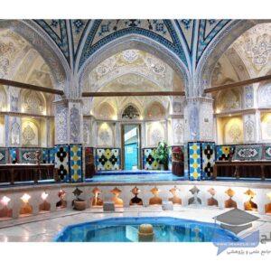 حمام خان کاشان