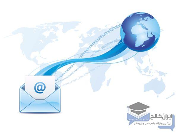 قراردادهای پست الکترونیکی