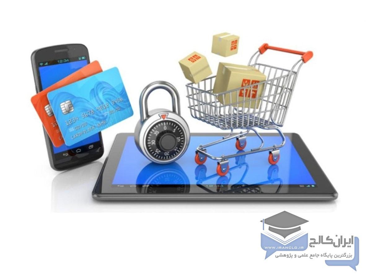 طراحی وب سایت فروش اینترنتی