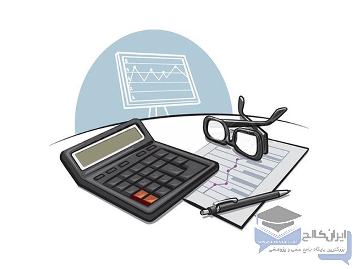سیستم حسابداری شرکت تعاونی