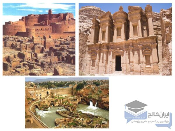 شهرنشینی پیش از اسلام
