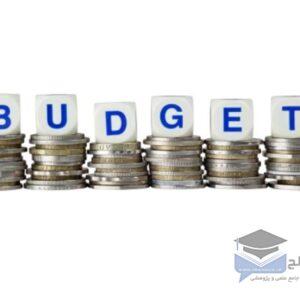 کنترل بودجه حسابداری
