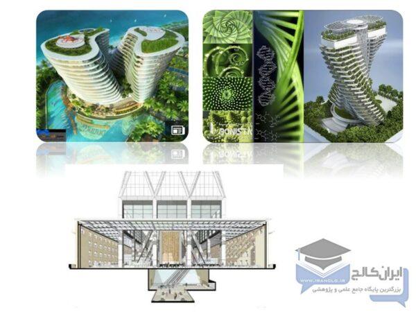 معماری پایدار درساخت آسمان خراش ها