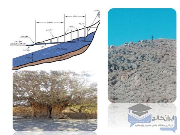 روستای اودرج رفسنجان