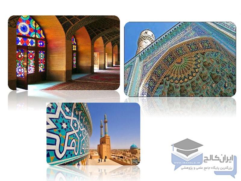 معماری اسلامی