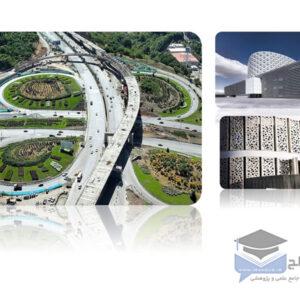 نقش مصالح نوین در معماری پایدار