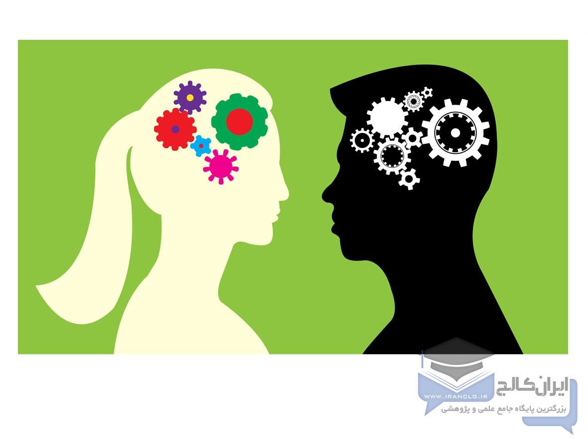 روانشناسی زنان