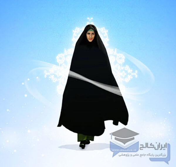 نقش زنان در اسلام