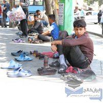 ارتباط با کودکان کار