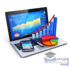 مقاله-درباره-کاربرد-کامپیوتر-در-حسابداری