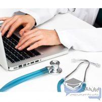 سلامت الکترونیکی