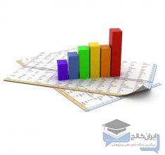 پاورپوینت-بررسی-مفهوم-آمار