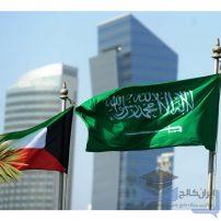 کشور عربستان
