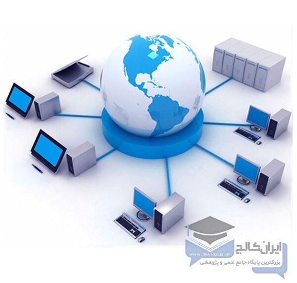 سیستم های اطلاعاتی