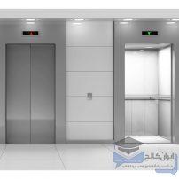 استفاده از آسانسور در ساختمان